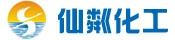 湖北仙粼化工有限公司