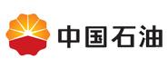 中石油湖北江汉销售分公司