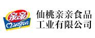 仙桃亲亲食品工业有限公司