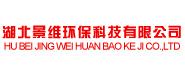 湖北省景维环保科技有限公司招聘简章